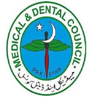250px-PMDC_logo